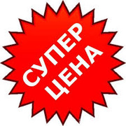 КЕДРОВАЯ  ФИТОБОЧКА   (Горно-Алтайский кедр )- Низкие цены!!!   CКИДКИ  30%